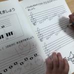 あすかピアノ教室🎹