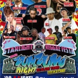 『STARLIGHT REGGAE FESTA meets ZUM ZUM NIGHT』の画像