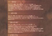 【Fate/GO】踵打ち抜かれても全然速いアキレウス そもそも戦闘中に踵なんぞ狙えない というか普通の戦士でも踵潰されたらほぼ負け確 アキレウスという真名ばれてもあんま関係無い