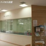 『FM JUNGLE−兵庫県豊岡市』の画像