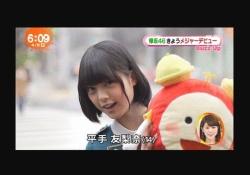 【欅坂46】衝撃・・・平手友梨奈さん、めちゃくちゃ可愛かった・・・