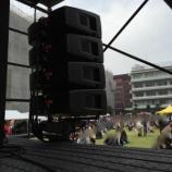 『学園祭 1日目 at 大阪成蹊大学 音響レンタルの仕事』の画像