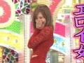 【画像】熊田曜子のミニスカ赤ワンピ姿がセクシーすぎるwwwwwww