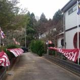 『宗教行事で再利用される別荘地  大洋村飯島字柊平』の画像