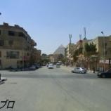 『エジプト旅行記16 これが見たくてエジプトに来た!ギザの3大ピラミッドとスフィンクス。ラクダにも乗ったよ。』の画像