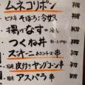 【7月】今月のオススメメニュー