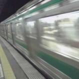 『凍える駅』の画像