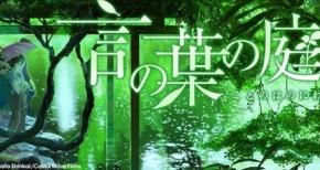 【iTunes Best of 2013】『言の葉の庭』が2013ベストアニメーションに!良評価80%以上!
