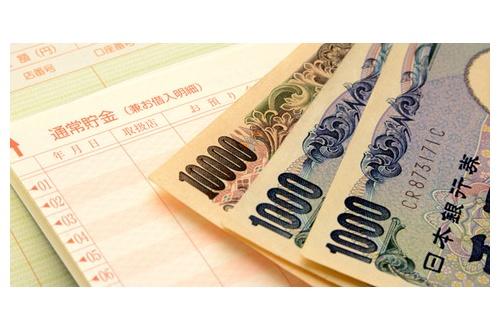 【悲報】日本の若者がお金が入ったらしたいこと、1位貯金2位節約のサムネイル画像