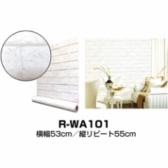 色柄!機能性!メリットで選ぶ壁紙シールとクッションシート壁