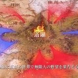 『4月21日(水)鮮烈な勢力争いを制するのは…!』の画像