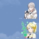 『【とうらぶ】LINEスタンプで爆笑!使ってみた画像盛りだくさん【刀剣乱舞】 2/3』の画像