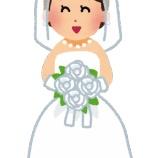 『【朗報】春菜、一般男性との結婚を発表「』の画像