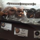 『[羽田空港]空港ラウンジで無料のベーグルを食す』の画像