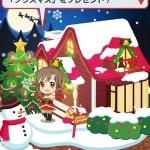 【モバマス】「クリスマスログインプレゼントキャンペーン」開催!