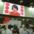 最先端IT・エレクトロニクス総合展シーテックジャパン2015 その23(京セラ)
