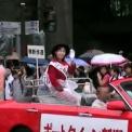 2008年 横浜開港記念みなと祭 国際仮装行列 第56回 ザ よこはまパレード その3(ポートクイーン新潟編)
