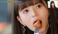 【乃木坂46】齋藤飛鳥が400gも食べてる姿そうぞうできない…