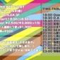 🎀11/29(金) MIX JUKE BOX vol.07 ...