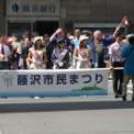 2012年 第39回藤沢市民まつり その6(海の女王・海の王子2012)