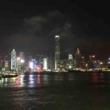 『香港から』の画像