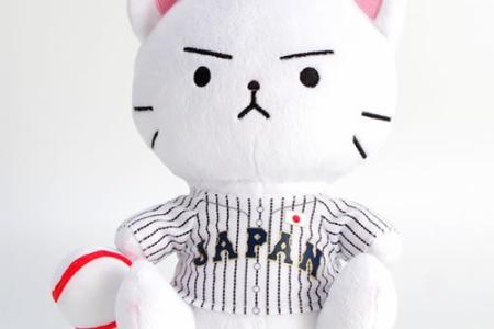 日米野球の公式グッズが可愛すぎるwwwwww alt=