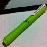 『リフィルがはみ出すこのカタチ 呉竹「COCOIRO」ペン』の画像