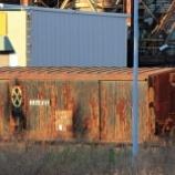 『放置貨車 テキ200形テキ204』の画像