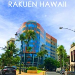 楽園HAWAII