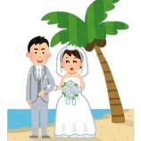 『コミュ障が結婚まで至った話』の画像