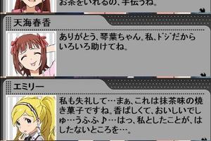 【グリマス】3周年お祝いメッセージ 中央エリア編