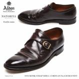 『入荷 | Alden (オールデン) 954 NATORIYA Monkstrap アバディーン コードバン #8』の画像