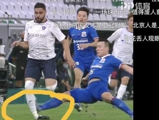 【悲報】FC東京の選手さん、中国チームからの悪質ファウルで負傷…