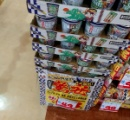 【悲報】カップヌードル抹茶味、叩き売りされてしまう