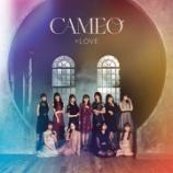 『[イコラブ] 7thシングル「CAMEO」4曲 + 冨田菜々風「空白の花」配信スタート…【ノイミー】』の画像