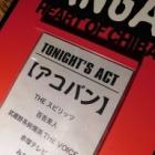 『2020/7/11 千葉 ANGA みなしご&中台奈央美共同企画【アコバン】』の画像