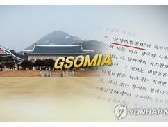青瓦台「安倍首相がホワイト国に戻す意思を表明したからGSOMIA延長を決めた。韓国は日本に勝利した」