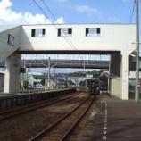 『国分駅に残る大隅線発着線跡』の画像