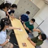 『【高田馬場】休み時間の過ごし方』の画像