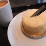 『リニューアルOPENされた三宮 MIU(ミユ)で「W(チーズケーキ)」&コーヒー』の画像