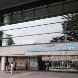 『第63回日本栄養改善学会学術総会のご報告』の画像