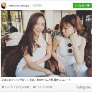 西内まりや、美人姉との2ショット公開 「こんな美人姉妹に遭遇してみたい」の声【画像あり】 アイドルファンマスター