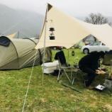 『本格的にキャンプを始める人に教えたい!後悔しないキャンプ道具の揃え方』の画像