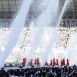 『【乃木坂46】この水柱の迫力!『全ツ@大阪公演』初出し画像が続々公開キタ━━━━(゚∀゚)━━━━!!!』の画像