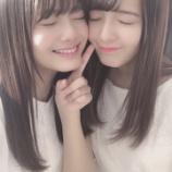 『2期生リレーブログ、2人目は欅坂46二期生 関有美子が登場!』の画像