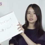 『【乃木坂46】『正解は佐々木琴子でした。わかりましたか?(真顔)』』の画像