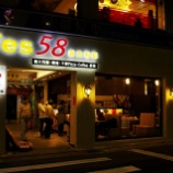 『Yes 58』の画像