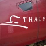 『ヨーロッパの旅 ~【タリス ドイツケルンへ ブリュッセル南駅】』の画像