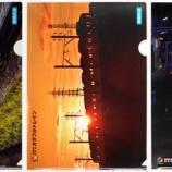 『豊橋鉄道 クリアフォルダ「カラフルトレイン・ビュースリー」を発売』の画像