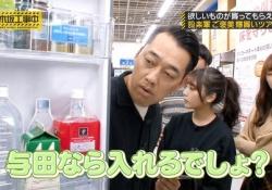 【衝撃】与田祐希、まるで小人ちゃん・・・?!!!